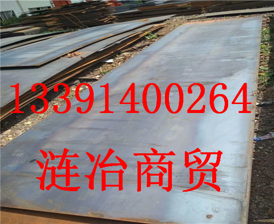 35SPb20材料是什么材质(35SPb20相当于中国哪种钢(丽水