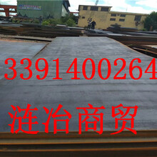 M1020、国标有啥区别、M1020价格了解多少、台湾省图片