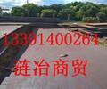 SAE4718是什么材料、SAE4718有什么用途))江苏省