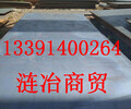 1108是什么材料、1108相当于国内啥材质、河北省