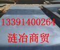 S450J0材质是啥材料、S450J0国标用什么表示))河北省