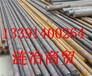 泸州_1.0765到底是什么材料_材质如何1.0765新报价