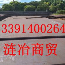 30CrNi4Mo是什么钢材30CrNi4Mo价格了解多少((湖北省图片