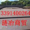 SUP7材料的标准是什么??禹州