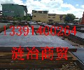 25Cr2MoV属于什么材质、25Cr2MoV相当于国内什么材料))四川省