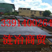 20CrMnH是什么钢材20CrMnH价格了解多少((香港图片