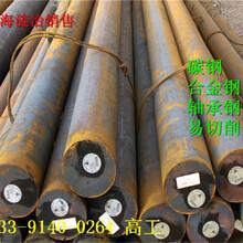 广州20Mn2圆钢价格执行标准20Mn2.欢迎您图片
