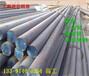 淄博16MnCr5圆钢标准是什么16MnCr5.欢迎您