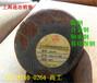 708A42、含什么成分?708A42是什么用途、云南省