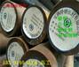 鞍山40Mn2圆钢标准是什么40Mn2.欢迎您