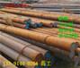 17CrNi16、對照是什么鋼?17CrNi16對照于國內啥材質、云南省