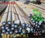 St52-3U是什么材質(St52-3U(相當于國內什么鋼種(海口
