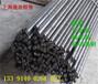 1.5026材料对应中国什么、1.5026、成分什么表示、香港