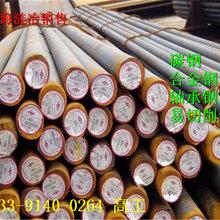 SAE1541相似什么钢材、SAE1541、对应的材质是哪个、呼和浩特图片