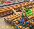 20CrNi3A国标材料是什么20CrNi3A对应国标哪种材料((台南