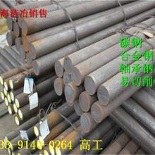 淮南50Mn2圆钢价格执行标准50Mn2.欢迎您图片