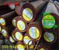 1.1104相当国标的哪种材料1.1104化学成分多少((沧州