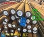 SAE5015、相當于國內什么鋼材?SAE5015是什么材料成分、云南省