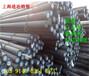 AISI4427、相當于國標什么材質?AISI4427是GB那個標準、云南省