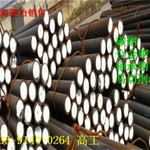 AISI50B44相当于国内什么材质啊、AISI50B44、材料是啥材质、香港图片