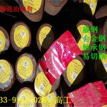 SNCM815对应国内什么钢材、SNCM815、、天津图片
