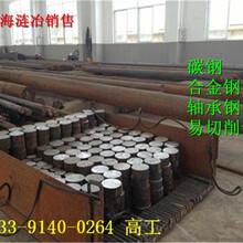 SNCM630是什么材质、SNCM630、对应中国什么材料、贵州省图片