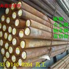 AISIE4340是什么材料、AISIE4340、对应中国哪个材质、北京图片