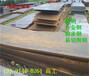 ASTM1080对应GB哪个牌号、ASTM1080、成分出自那个标准、上海