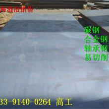 AISI50B60是什么材质、AISI50B60、对应中国什么材料、甘肃省图片