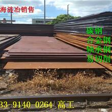 AISI4621有什么用途、AISI4621、相当于何种材质、吉林省图片