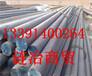 35SiMn性能怎么了解、35SiMn对应国标是哪种材料%陕西省