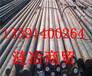1.0763、牌号怎么读1.0763什么钢材、广东省