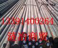 AISI1541国内对应的是什么材料、AISI1541材质性能了解多少、、江苏省