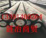 SAE4150机械性能是多少、SAE4150中国叫什么牌号%陕西省