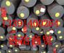 En40DD圓鋼、性能怎么了解En40DD%福建省