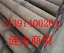 1330、牌号叫做啥1330线材哪里有批发、内蒙古