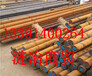 20NiCrMo13-4对照什么牌号、20NiCrMo13-4相当于中国哪种钢号、、陕西省