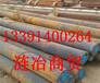 11SMn37、成分出自哪个牌号11SMn37俗称是什么材科、陕西省