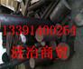 AISI4118圓鋼、價格執行標準AISI4118%福建省
