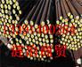 AISI8650讀法是怎樣、AISI8650是屬于何種材料%臺灣省