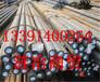 AISI52100、圆钢面上有现货AISI52100钢材是什么材?#30465;?#27827;南省
