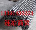 AISI9259是哪里的牌号、AISI9259属于哪个标准中材料、、河北省