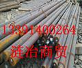 AISI4028哪里有经销商、AISI4028钢材对应国内的牌号、、河北省