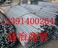 1.0728对照中国型号是多少1.0728是什么材料啊、河北省
