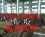 1.1104、是什么材质钢板1.1104对应什么钢号、河南省
