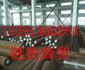 AISI1527什么材质、AISI1527属于哪个标准、、四川省