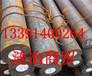 34CrNi1Mo、表示什么含義34CrNi1Mo相當于中國什么鋼號、臺灣省