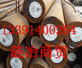 212M36是什么材料、对应什么牌号212M36、四川省