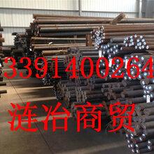 35CD4、材质是什么材料35CD4屈服强度多少、湖南省图片