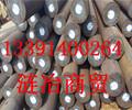 16CrMnH性能、国标有什么不同16CrMnH、四川省